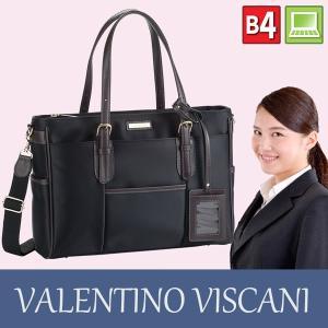 ビジネスバッグ レディース おしゃれ トートバッグ ショルダー パスケース付き 20代 30代 就活 通勤 A4 軽量 VALENTINO VISCANI 53410|dream-realize