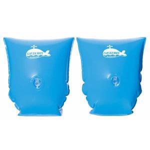 アームリング うきわ 浮き輪 子供用 浮輪 アームリング ブルー アームヘルパー