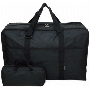旅行用 バッグ メンズ レディース 軽量 大容量ポケッタブルボストンバッグ 8045|dream-realize