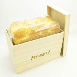 桐製ブレッドケース 2斤用 パンケース|dream-realize