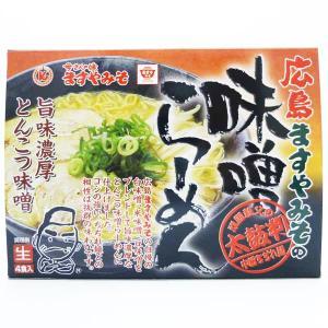 広島ますや味噌のとんこつみそラーメン 生ラーメンセット4食セット|dream-realize