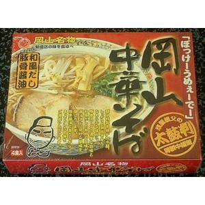 岡山中華そば とんこつしょうゆラーメン 生ラーメンセット4食セット|dream-realize