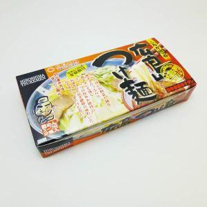 広島名物 広島つけ麺 美味しい激辛 乾めんセット 乾麺2食入り お土産、プレゼントなどにも大人気です お取り寄せグルメ お取り寄せ|dream-realize