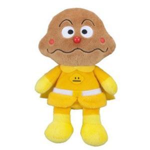 アンパンマン おもちゃ 玩具 ぬいぐるみ プリちぃビーンズ S Plus カレーパンマン 1歳半 2歳 知育玩具|dream-realize