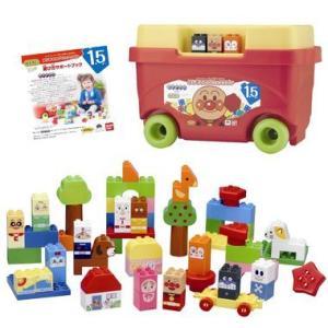 アンパンマン おもちゃ 玩具 ブロックラボ はじめてのブロックワゴン 収納ケースにおかたづけ 1歳半 2歳 知育玩具|dream-realize