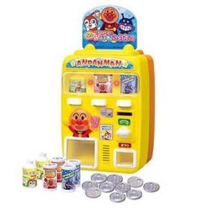 じはんきだいすき アンパンマンのジュースちょうだい  コインを入れて買いたいジュースを選ぼう! レバ...