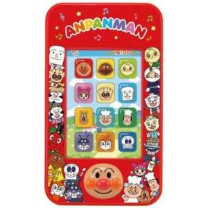 アンパンマン 3モードでにこにこスマートフォン  スライド操作で3つのモードを楽しめます。  ●テレ...