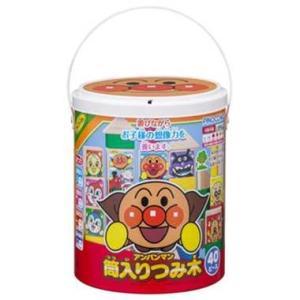 アンパンマン おもちゃ 1歳半 1歳6ヶ月 2歳 筒入りつみ木 積み木 積木 つみき お片付け筒入り 持ち手付き 知育玩具