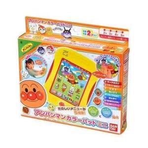 アンパンマン おもちゃ 玩具 カラーパッド ミニ 2歳 3歳 知育玩具