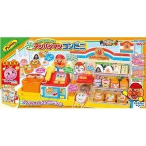 アンパンマン おもちゃ 玩具 いっぱいおかいもの! アンパン...