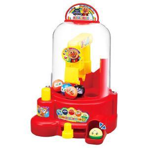 アンパンマン おもちゃ 男の子 女の子 3歳 4歳 ミニ クレーンゲーム 知育玩具|dream-realize
