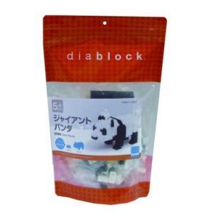 ダイヤブロック DBC-01 ジャイアントパンダ 3歳〜 おもちゃ・知育玩具|dream-realize