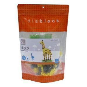 ダイヤブロック DBC-02 キリン 3歳〜 おもちゃ・知育玩具|dream-realize