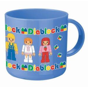 ダイヤブロック フレンドカップ コップ 全4色 おもちゃ・知育玩具・ランチグッズ|dream-realize