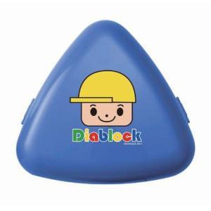 ダイヤブロック おにぎりケース 全4色 おもちゃ・知育玩具・ランチグッズ|dream-realize