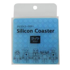 ダイヤブロック シリコンコースター 4枚セット おもちゃ・知育玩具・ランチグッズ|dream-realize