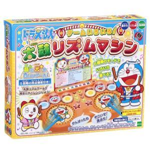 ドラえもん おもちゃ 男の子 女の子 4歳 5歳 ゲームいろいろ 太鼓 リズムマシン たいこゲーム 知育玩具