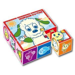 いないいないばあ おもちゃ ワンワンとうーたん キューブパズル 9コマ いないいないばぁ 1歳半 1...