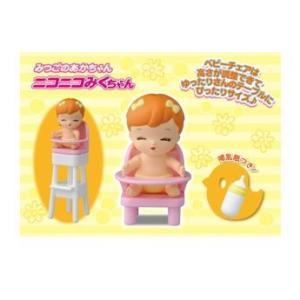 リカちゃん LD-27 みつごのあかちゃん ニコニコみくちゃん 三つ子の赤ちゃん おもちゃ・人形・知育玩具|dream-realize