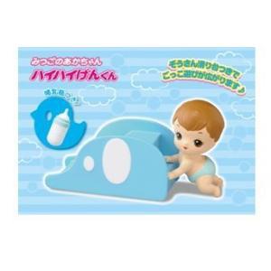 リカちゃん LD-28 みつごのあかちゃん ハイハイげんくん 三つ子の赤ちゃん おもちゃ・人形・知育玩具|dream-realize
