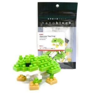 ダイヤブロック☆ナノブロック ニホンアマガエル 【nanoblock/nanoブロック/mamelog】 おもちゃ/知育玩具|dream-realize