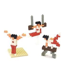 ナノブロック 大図まこと 体操 (あん馬&吊り輪&床)  【nanoblock/nanoブロック/マメログ/mamelog/ダイヤブロック】 おもちゃ・知育玩具 dream-realize