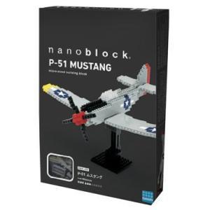 ナノブロック ムスタング nanoblock/nanoブロック/マメログ/mamelog/ダイヤブロック おもちゃ・知育玩具 dream-realize
