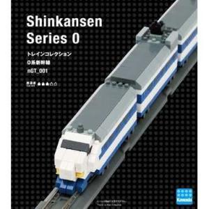 ナノブロック ナノゲージ トレインコレクション 0系新幹線 車両 Nゲージ nanoblock nanoブロック おもちゃ 知育玩具 dream-realize