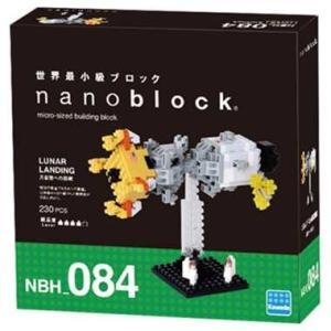ナノブロック 月着陸への挑戦 nanoblock おもちゃ 知育玩具 dream-realize