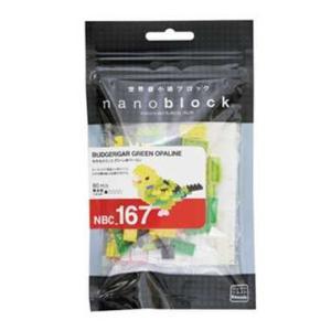 ナノブロック  セキセイインコグリーンオパーリン nanoblock おもちゃ 知育玩具|dream-realize