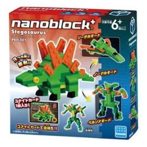 ナノブロックプラス ステゴサウルス   nanoblock+ おもちゃ 知育玩具|dream-realize