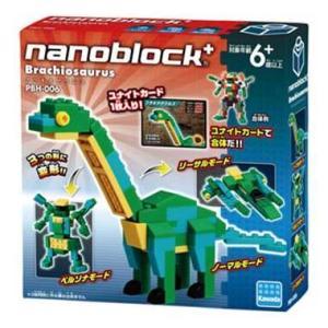 ナノブロックプラス ブラキオサウルス   nanoblock+ おもちゃ 知育玩具|dream-realize
