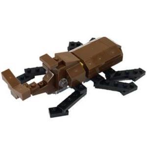 ナノブロックプラス カブトムシ    nanoblock+ おもちゃ 知育玩具|dream-realize