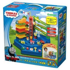 トーマス おもちゃ 男の子 3歳 4歳 トーマスレッツゴー大冒険DX きかんしゃトーマス 知育玩具|dream-realize
