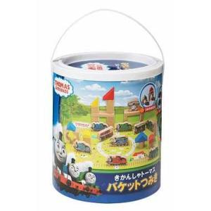 トーマス おもちゃ 男の子 1歳半 1歳6ヶ月 2歳 3歳 バケットつみき 積み木 積木 きかんしゃトーマス 知育玩具