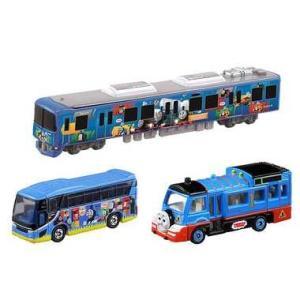 トミカ トーマス おもちゃ 男の子 3歳 4歳 いろんなのりものセット 電車 バス 幼稚園バス 乗り物 きかんしゃトーマス 知育玩具|dream-realize