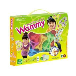 コクヨ ワミー おもちゃ 5歳 6歳 7歳 ベーシック200 ひらめきブロック Wammy 知育玩具|dream-realize