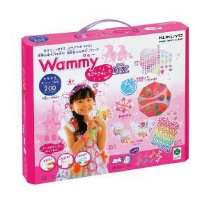 コクヨ ワミー おもちゃ 5歳 6歳 7歳 キラキラキュートDX ラメ入り 200ピース ひらめきブロック Wammy 知育玩具|dream-realize
