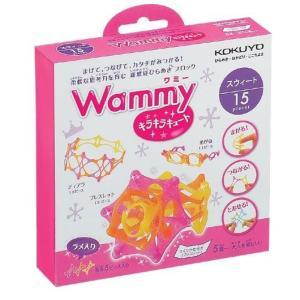 コクヨ ワミー おもちゃ 5歳 6歳 7歳 キラキラキュート スウィート ラメ入り 15ピース ひらめきブロック Wammy 知育玩具|dream-realize
