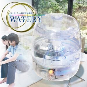 【イルミネーション加湿器WARERY】☆グラデーションとミストで創る癒しの空間|dream-realize