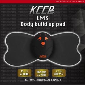 EMSボディビルドアップパッド EMS腹筋ベルト EMSマシン EMSマシーン 電池式 筋トレ 引き締め ダイエット器具|dream-realize