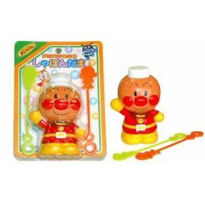 アンパンマン おもちゃ 玩具 シャボン玉 しゃぼんだま かわいい容器付 5歳 6歳 知育玩具|dream-realize