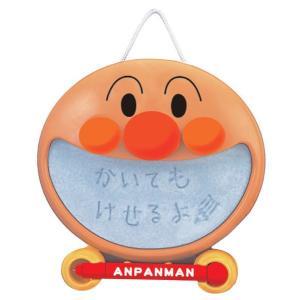 アンパンマン おもちゃ 玩具 ミニミニらくがきボード おえかきボード 壁掛け おでかけ 2歳 3歳 ...
