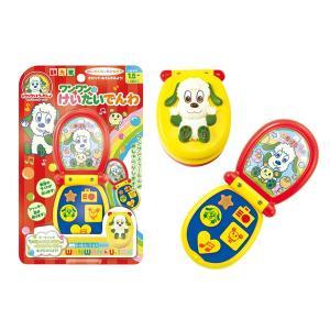 いないいないばあ ワンワンとうーたん  おもちゃ ワンワンのけいたいでんわ 携帯電話 いないいないばぁ 1歳半 1.5歳 2歳 知育玩具|dream-realize