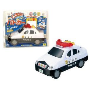 パトカー おもちゃ おしゃべりピカピカパトカー|dream-realize