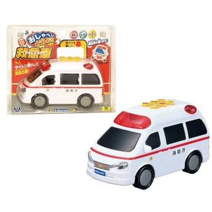 救急車 おもちゃ おしゃべりピカピカ救急車|dream-realize