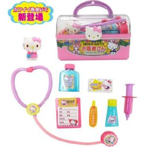 キティちゃん おもちゃ 3歳 4歳 お医者さんごっこかばん お医者さんセット かんごふさんごっこ 知育玩具|dream-realize