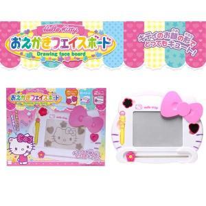 キティちゃん おもちゃ 3歳 4歳 おえかきフェイスボード お絵かきボード おえかきボード 知育玩具 dream-realize