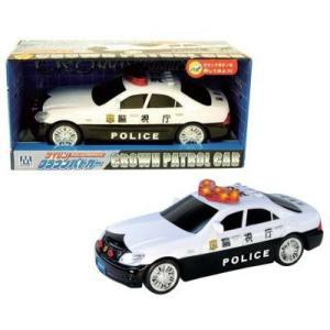 パトカー おもちゃ フリクション サイレンクラウンパトカー サイレンと赤色灯点灯で抜群の臨場感|dream-realize