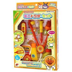 アンパンマン おもちゃ 玩具 ミニドクターセット お医者さんごっこセット 看護婦さんごっこ おままごと 知育玩具